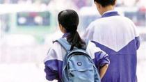 沈阳中学生情侣开房事件背后的警醒:我们该如何教育孩子