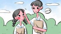 家长如何处理初中生早恋 应该怎么和孩子沟通